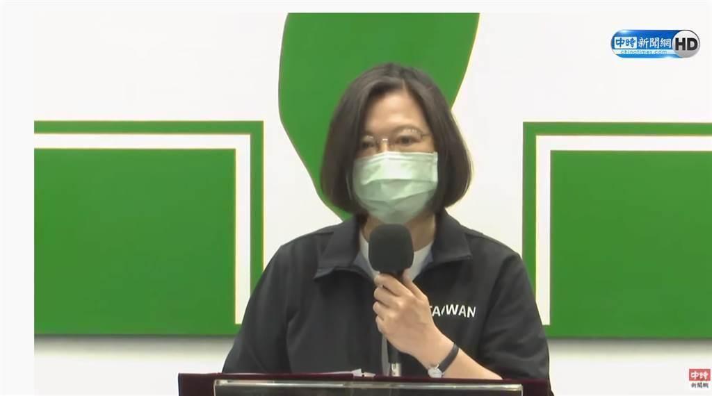 蔡英文7日出席民進黨中常會,會前發表談話。(圖/中時新聞網)