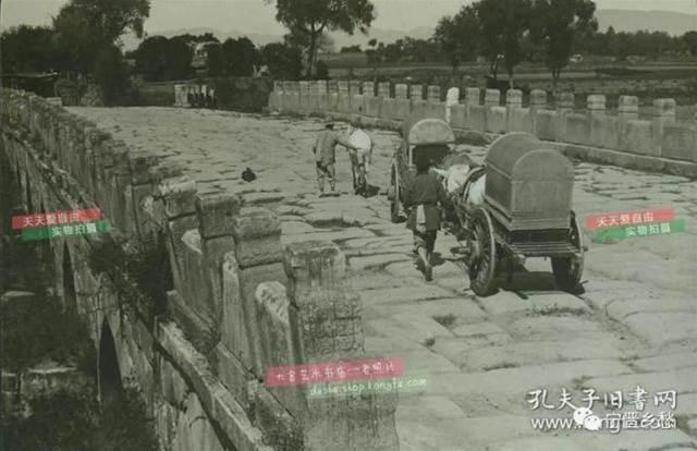 清末的北京昌平