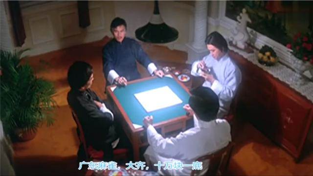 當四個老千湊到一起打麻將 光是洗牌就叫人看的眼花繚亂