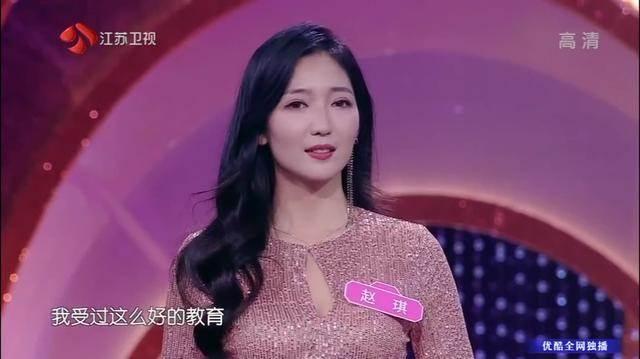 新相親大會:成都女總裁霸氣出場...