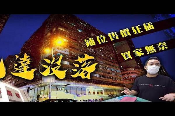 http://store.zhentoo.com/thumb.ashx?path=%2Fselfvideo%2F20201022%2F13%2F13A8EEB54523w800h450.jpeg&width=600&height=398
