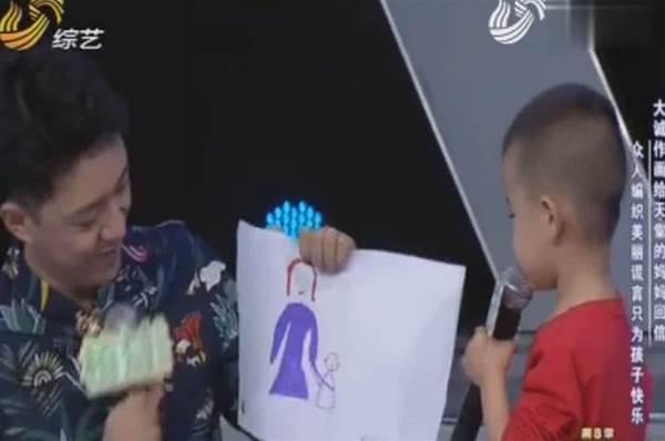 四歲男孩給天堂媽媽的畫感動全場...