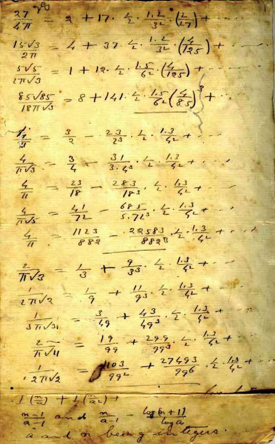 终年33岁的印度数学天才,大数学家哈代说「他发现并创造了数学」