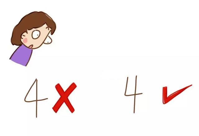 孩子认真写「4」却被老师打大红叉!家长询问老师,老师图片