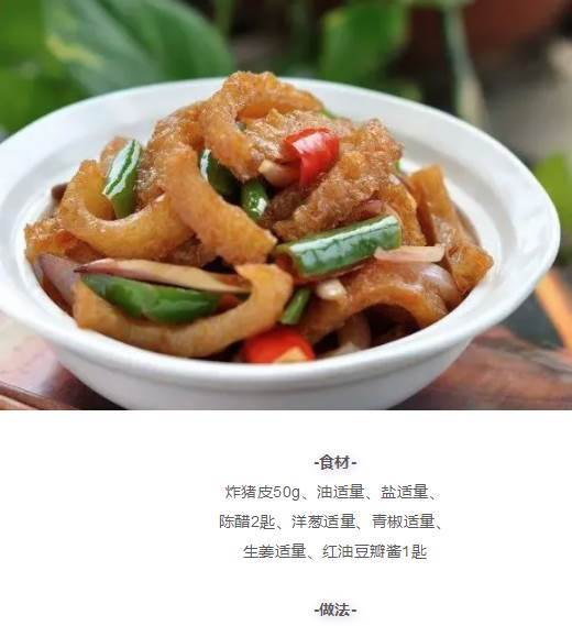 開胃爽口的酸辣菜,一口就能引爆你的味蕾!