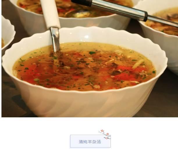 適合冬季的完美靚湯,過年上桌也不遜色哦~