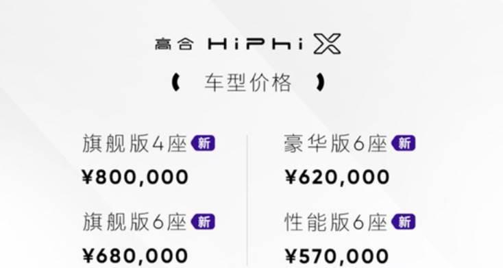會撩妹的豪華社交神器,試駕高合HiPhi X