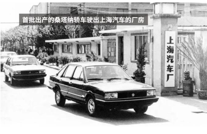 大眾高級豐田便宜?不 9.99萬能買速騰 但豐田同級卻要16萬!