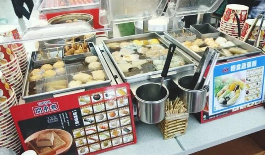 台灣美食多,不如來個便利店美食之旅吧!當地人都推薦必吃的便利店食品Best 7!