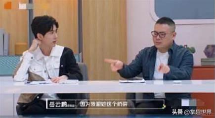岳云鵬拒絕王菲好友申請 見到王菲本尊后腿軟眩暈
