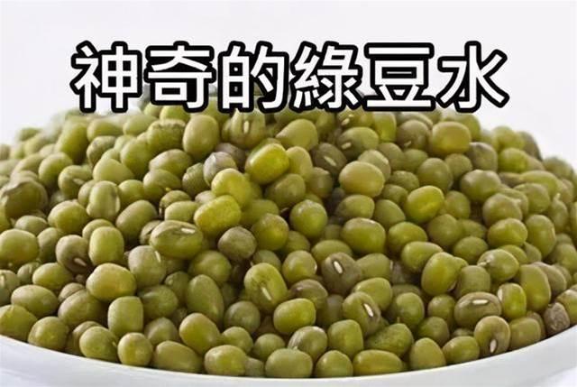 為什么煮綠豆湯會變紅?3種方法教你把綠豆湯熬成綠色而不是紅色